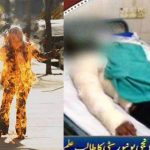 Student set himself on fire dies in hospital after denied entry in exam hall for coming late in Pakistan