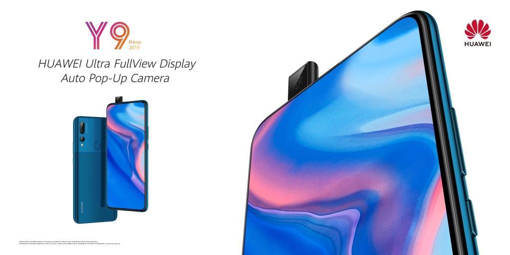 Huawei Y9 Prime - Pop-up Camera